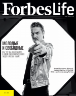 Forbes RU