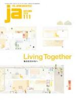 Japan Architect
