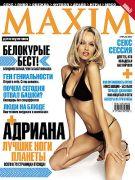 Maxim RU