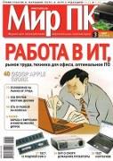MIR PK + CD / МИР ПК + CD