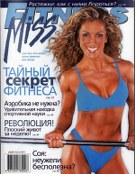 Miss Fitness - Russian edition
